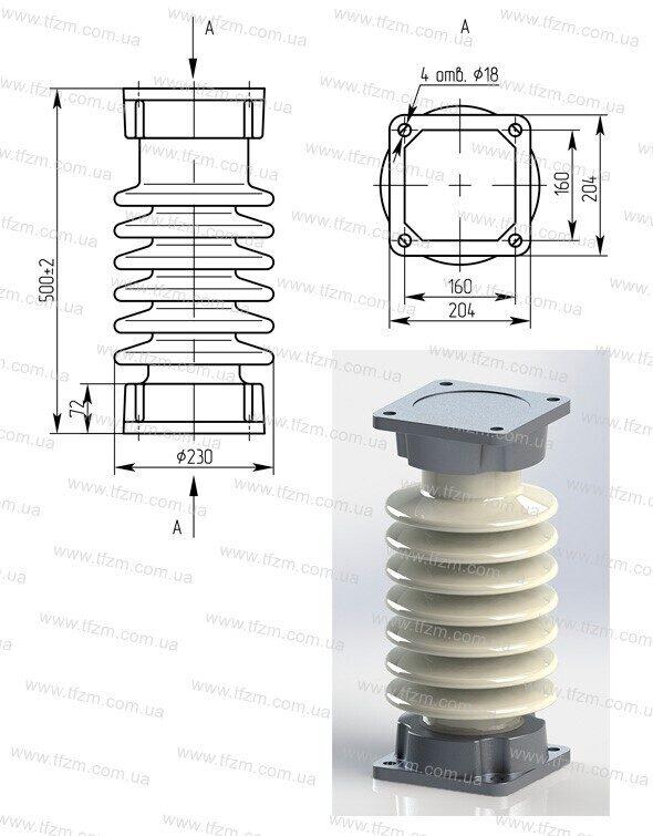 Изолятор ИОС-35-1000 УХЛ1