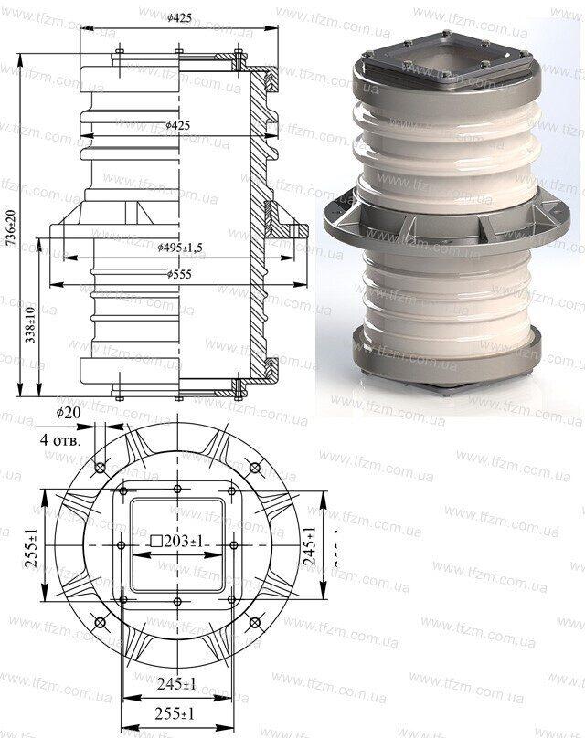 Изолятор ИП-10/6300-42,5 УХЛ1